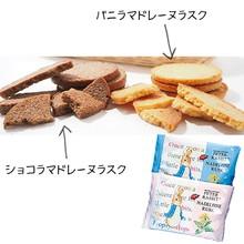 Chocolat & Vanilla Madeleine Lusk