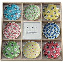 Colorful Flower Mini Plates (8pcs)