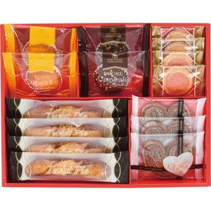 Heart Pie Gift Set (15pcs)