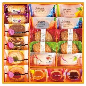 Fruit Baked Sweets (19pcs)