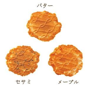 Butter Cookie Variation