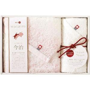 綿あめカラー ふわふわ今治日本製タオル (フェイス1P、ウォッシュ1P)(ピンク)