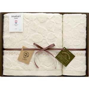 Ecology Imabari Towel (Bath×1, Wash×1)