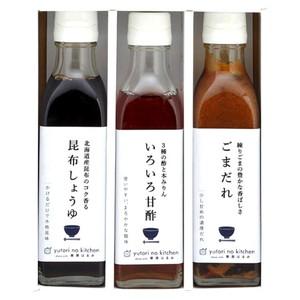 栗原はるみの万能調味料ギフト(3本)