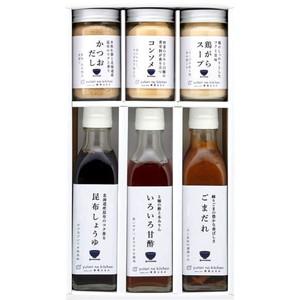 栗原はるみの万能調味料ギフト(6本)