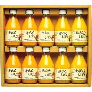 Fresh Fruit Juice (4 flavor 10 bottles)