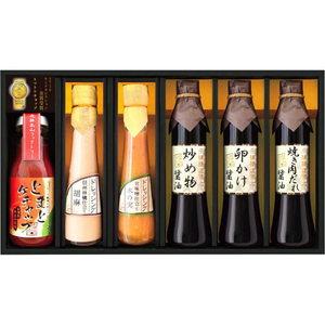 飛騨高山で作られた グルメなお醤油・ドレッシング・調味料ギフト(6 bottles)