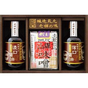 飛騨高山で作られた プレミアム醤油&味噌のギフトセット(3pcs)