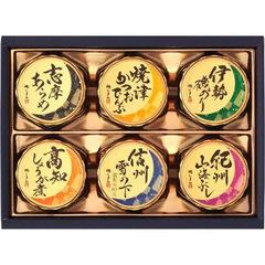 日本全国のおいしいものを佃煮に グルメ佃煮セット(6種)