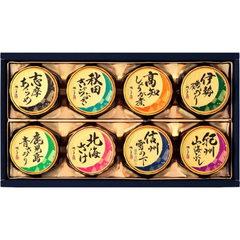 日本全国のおいしいものを佃煮に グルメ佃煮セット(8種)
