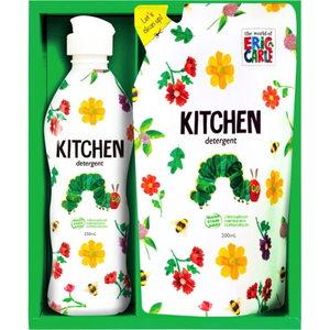 【はらぺこあおむし】デザインのキッチン洗剤&詰め替えセット