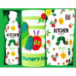 【はらぺこあおむし】デザインのキッチン洗剤&詰め替え&ミニタオルセット