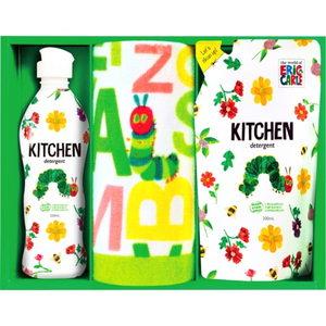 【はらぺこあおむし】デザインのキッチン洗剤&詰め替え&タオルセット