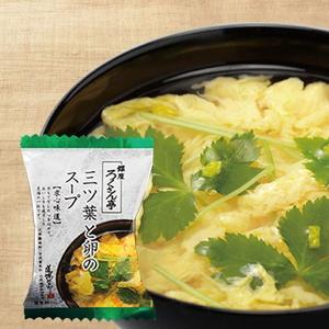 三ツ葉と卵のスープ