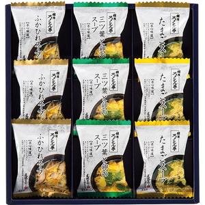 道場六三郎 絶品スープ(9pcs)