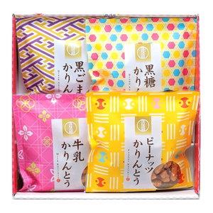 和モダンパッケージがかわいい かりんとう詰め合わせギフト(4袋)