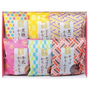 和モダンパッケージがかわいい かりんとう詰め合わせギフト(6袋)