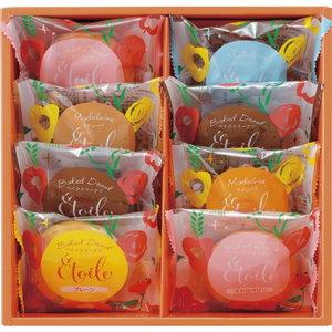 ビタミンカラーパッケージ ベイクドドーナツとマドレーヌのギフトセット(8pcs)