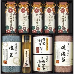 プレミアム和食ギフト(海苔×2、椎茸×1、醤油×5、オリーブオイル×1、出汁×4)
