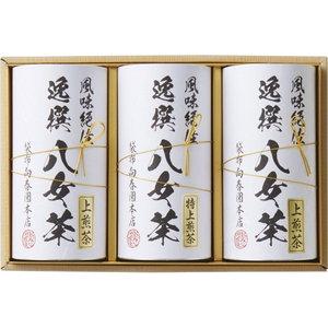 高級福岡八女茶特上詰合せ(特上70g×1、上煎茶70g×2)