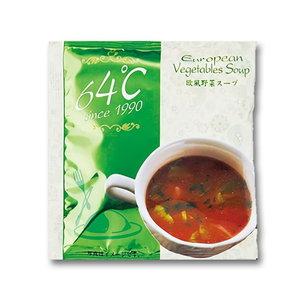 欧風野菜スープ