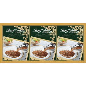 Beef Curry Gift (3set)