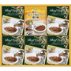 Beef Curry Gift (5set)