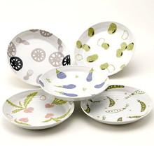 Vegetable Plate Set