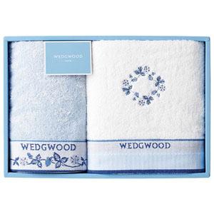 英国王室御用達ウェッジウッドのプレミアムタオルギフト(フェイス×1、ウォッシュ×1)
