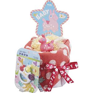 Rody Baby Cake (Pink)