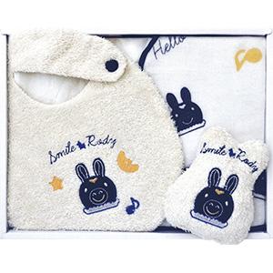 Rody Organic Baby Gift