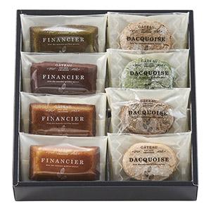 Dacquoise & Financier (8pcs)