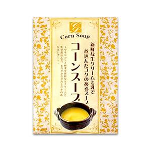 Soup (コーンスープ)