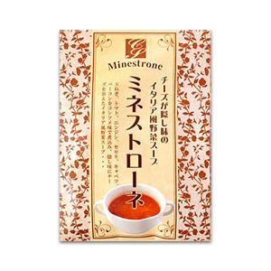Soup (ミネストローネ)