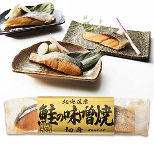 鮭の味噌焼