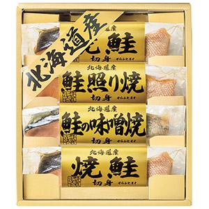 北海道産鮭食べ比べ(4個)