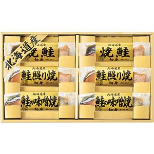 北海道産鮭食べ比べ(6個)