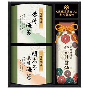 贅沢和食のプレミアムギフト(海苔×2、醤油×1)