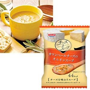 カマンベールチーズのオニオンスープ