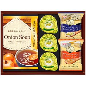 3種類のグルメスープ&フレッシュオリーブオイル(8pcs)
