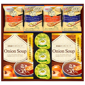 3種類のグルメスープ&フレッシュオリーブオイル(13pcs)