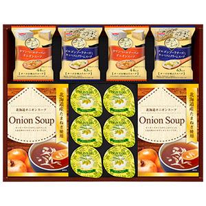 3種類のグルメスープ&フレッシュオリーブオイル(16pcs)