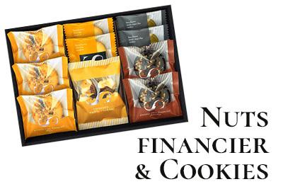 「ごろごろナッツのフィナンシェとほろほろクッキーのギフトセット」の特長説明