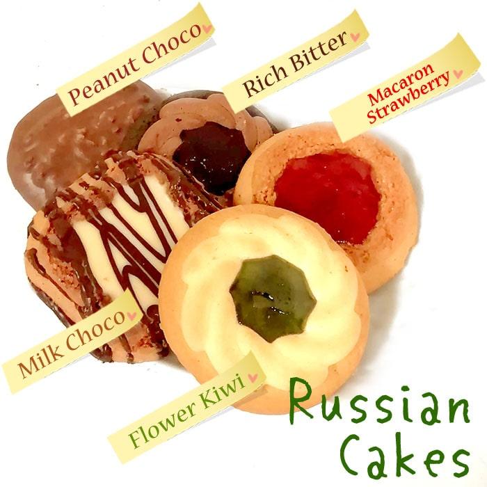 ロシアンケーキ